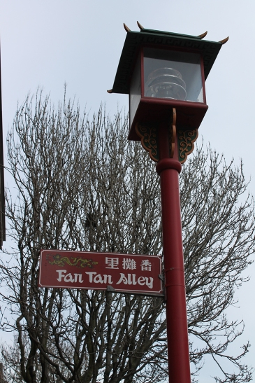 fan-tan-alley